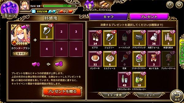 プレゼント キルドヤR 意識高い系ワード擬人化RPG