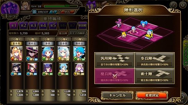 編成 キルドヤR 意識高い系ワード擬人化RPG