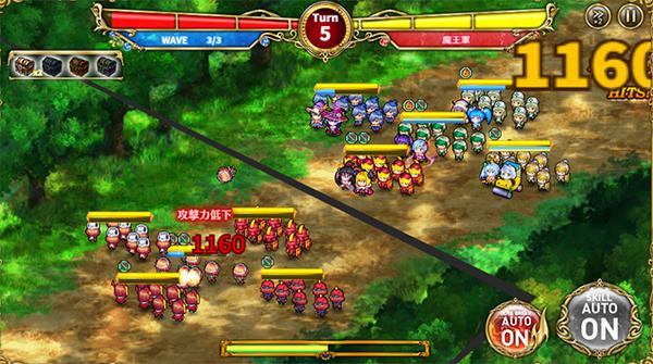 バトル キルドヤR 意識高い系ワード擬人化RPG