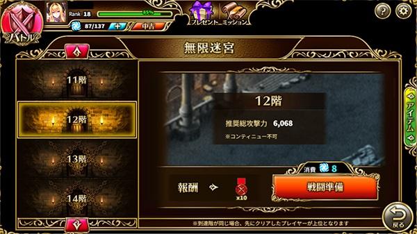 無限城 キルドヤR 意識高い系ワード擬人化RPG