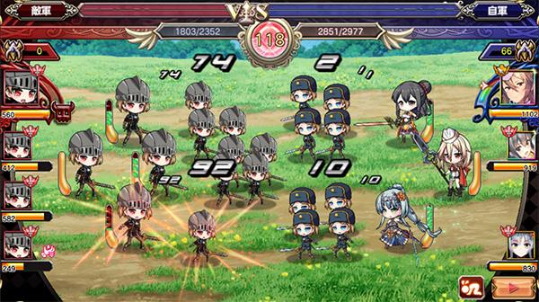 戦闘 鋼鉄の守護姫兵団xR