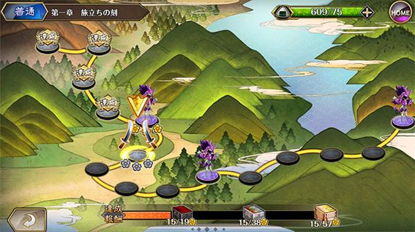 ストーリーステージ 戦国ランブレイドX