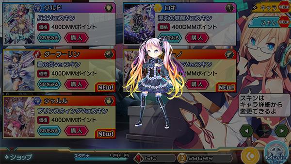 スキン メモリア~戦場のエレクトロガール X