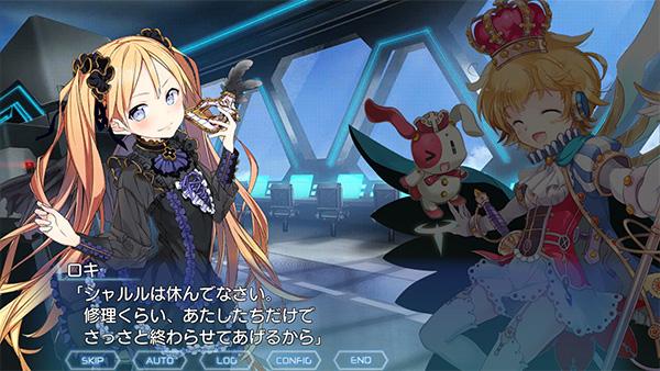 ストーリー メモリア~戦場のエレクトロガール X