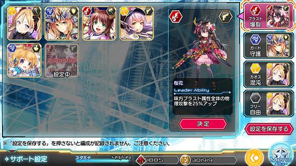 サポート メモリア~戦場のエレクトロガール X