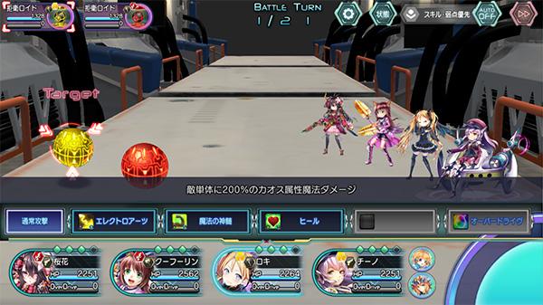 バトル  メモリア~戦場のエレクトロガール X