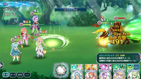 戦闘 宝石姫 JEWEL PRINCESS 〜H指定〜