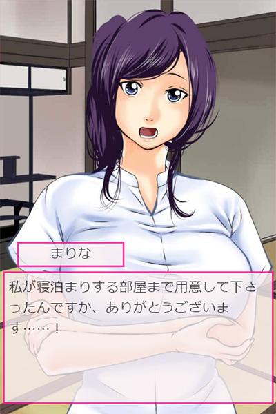 ゲーム画面 おあそび介護士