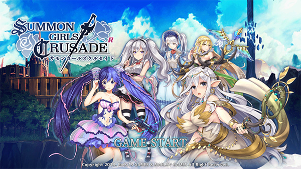 タイトル SUMMON GIRLS CRUSADE R