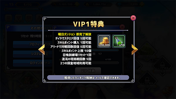 vip SUMMON GIRLS CRUSADE R