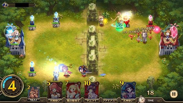 戦闘 剣と幻想のアカデミアR