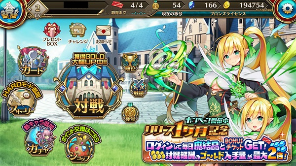 メニュー 剣と幻想のアカデミアR