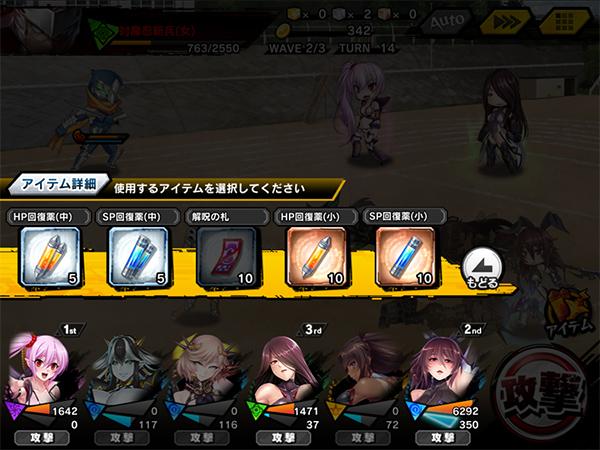 アイテム 対魔忍RPGX