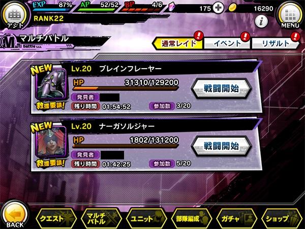 マルチバトル 対魔忍RPGX